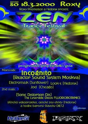 Фестиваль 18