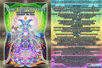 o0o_TIME DISTORTION_o0o RASTALIENS, BRAINCELL & PINEAL LIVE 7 Apr '07, 17:00