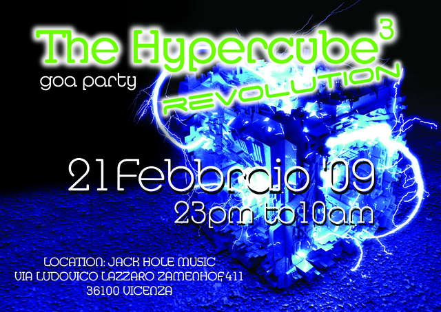 ..::The Hypercube::.. *** ReVoLuTiOn*** + AFTER 21 Feb '09, 22:30
