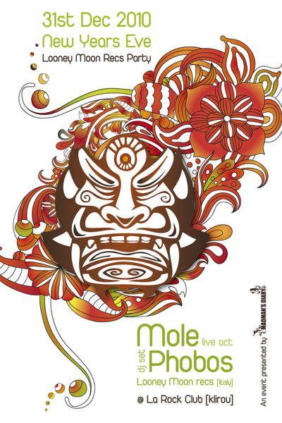 NYE with LOONEY MOON rec. 31 Dec '10, 23:00