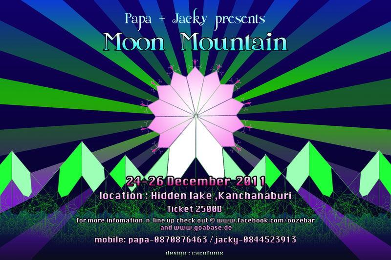 Moon Mountain X'mas party! 24 Dec '11, 10:30