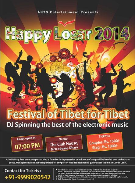 Losar Festival of for 2 Mar '14, 17:30