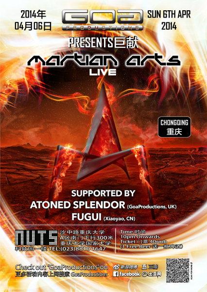 GoaProductions Presents Martian Arts 2014 Tour 6 Apr '14, 22:00
