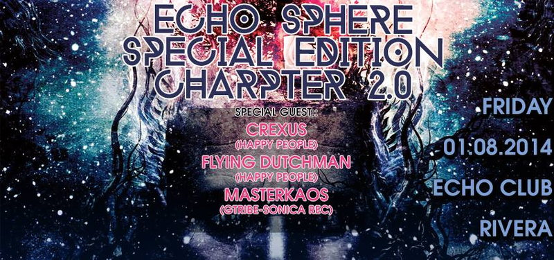 EchoSphere Special edition chapter 2 1 Aug '14, 23:00