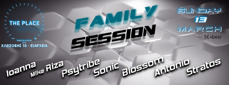 Family Music Session @ THE PLACE 13 Mar '16, 23:00