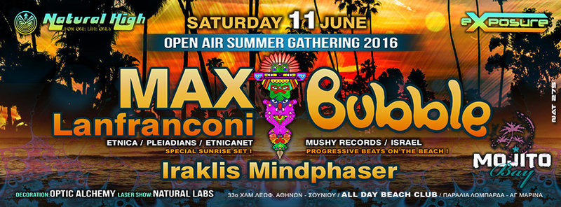 Welcome Summer Open Air Event with Max Lanfranconi & Bubble in Athens !!! 11 Jun '16, 22:00