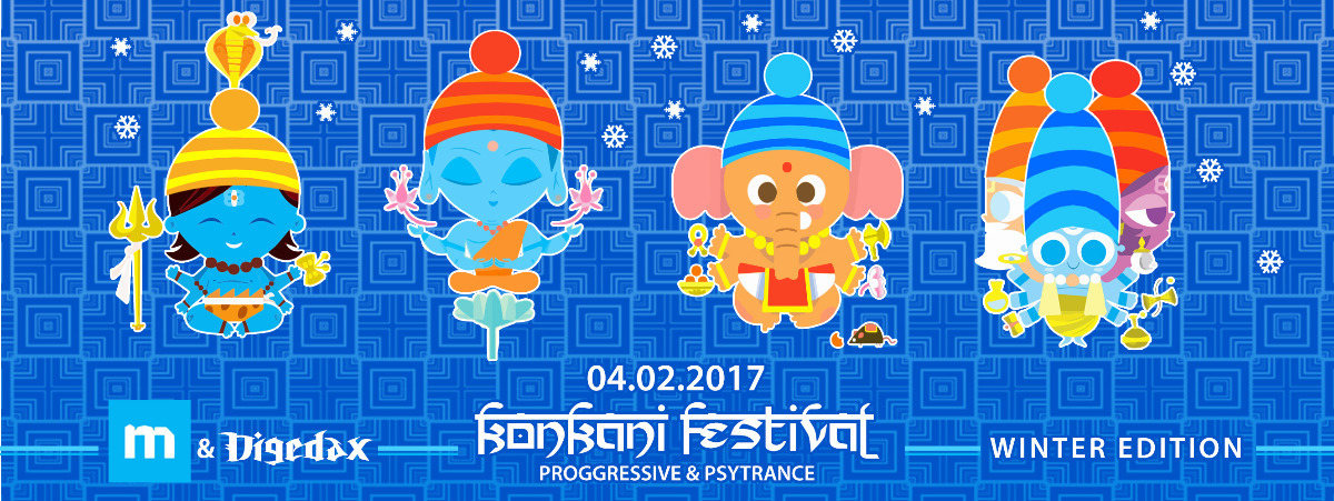 Konkani / winter edition 4 Feb '17, 23:00