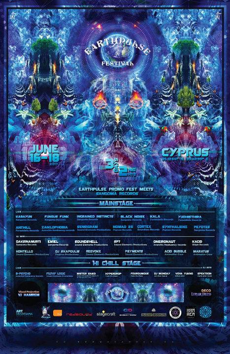EarthPulse Promo Fest meets Sangoma Records 16 Jun '17, 01:00