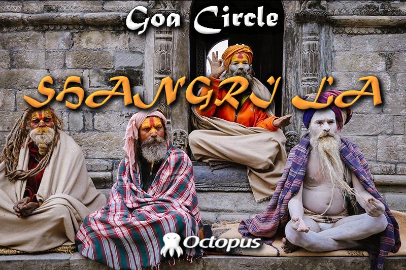 Party flyer: Shangri La ॐ Goa Circle 16 Jun '17, 18:00