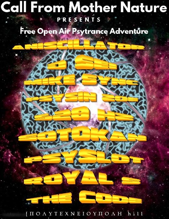 Party flyer: Free Open Air Psytrance Adventure 1 Jul '17, 23:00