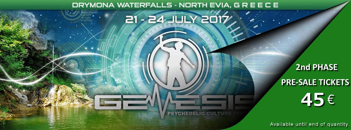 Genesis Festival 2017 / Drymona Waterfall / Greece JULY 21-24 21 Jul '17, 22:00