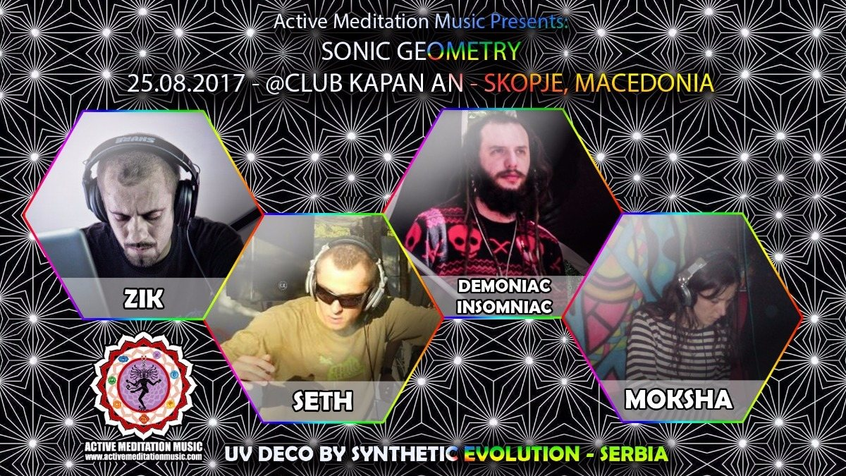 Active Meditation Music Label Party 25 Aug '17, 23:00