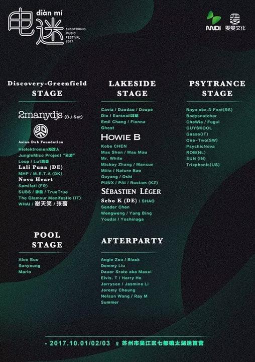 Dian Mi - Electronic Music Festival 1 Oct '17, 12:00