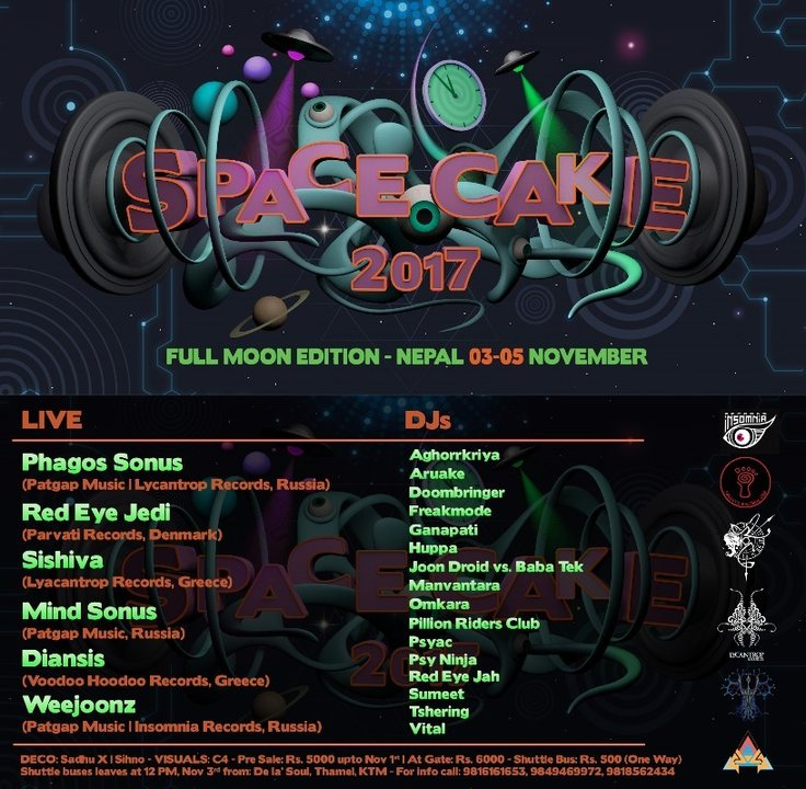 Party flyer: Space Cake 2017 3 Nov '17, 18:00