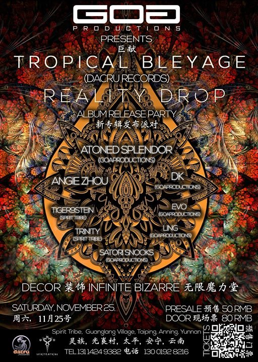 Party flyer: Tropical Bleyage:Reality Drop Release Party 新专辑发布派对 25 Nov '17, 16:00