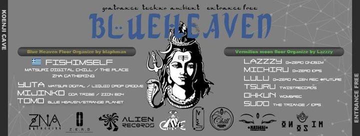 Blue Heaven 1 Dec '17, 23:00