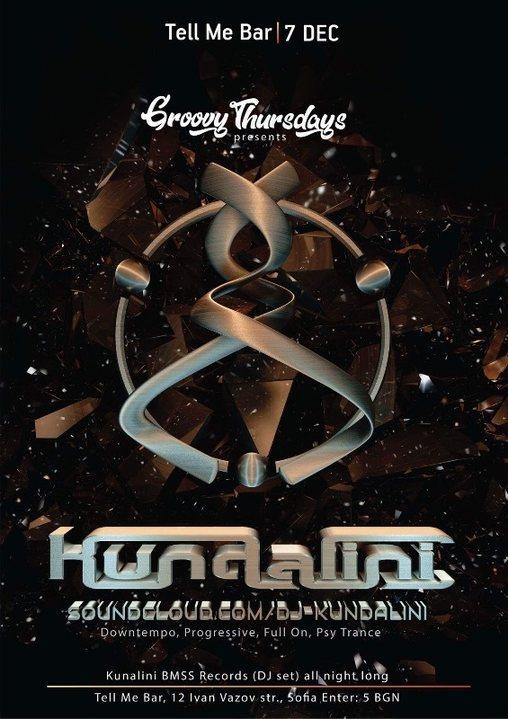 Groovy Thursdays - Kundalini (BMSS Rec) 7 Dec '17, 21:00