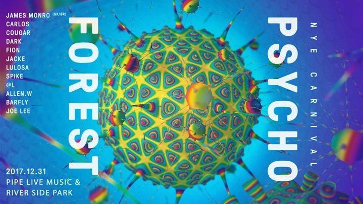 NYE 2018: Psycho Forest 跨年祭典 神經叢林 ft. James Monro 31 Dec '17, 23:00