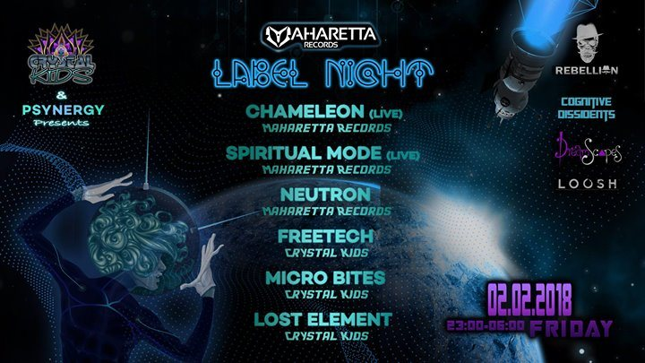 Maharetta Records Label Night 2 Feb '18, 23:00