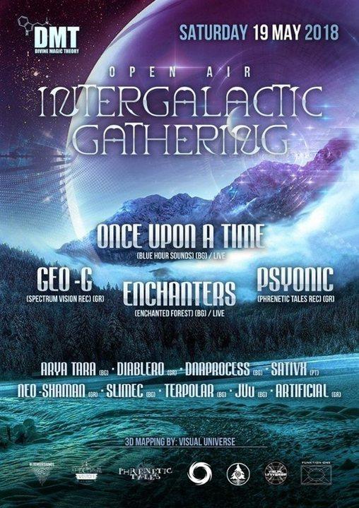 Divine Magic Theory: Intergalactic Gathering 19 May '18, 20:00