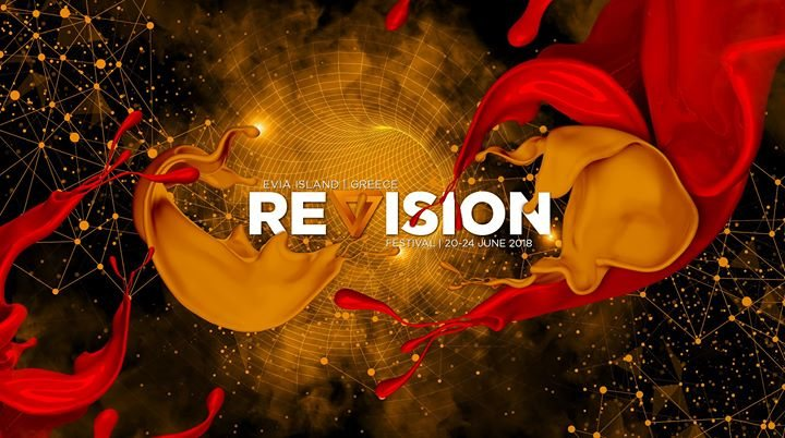 Revision Festival 2018 - 2nd Edition 20 Jun '18, 18:00