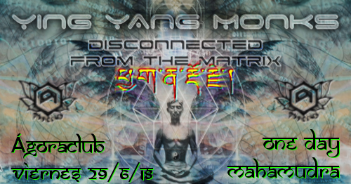 Disconnected From the Matrix 29 Jun '18, 23:30
