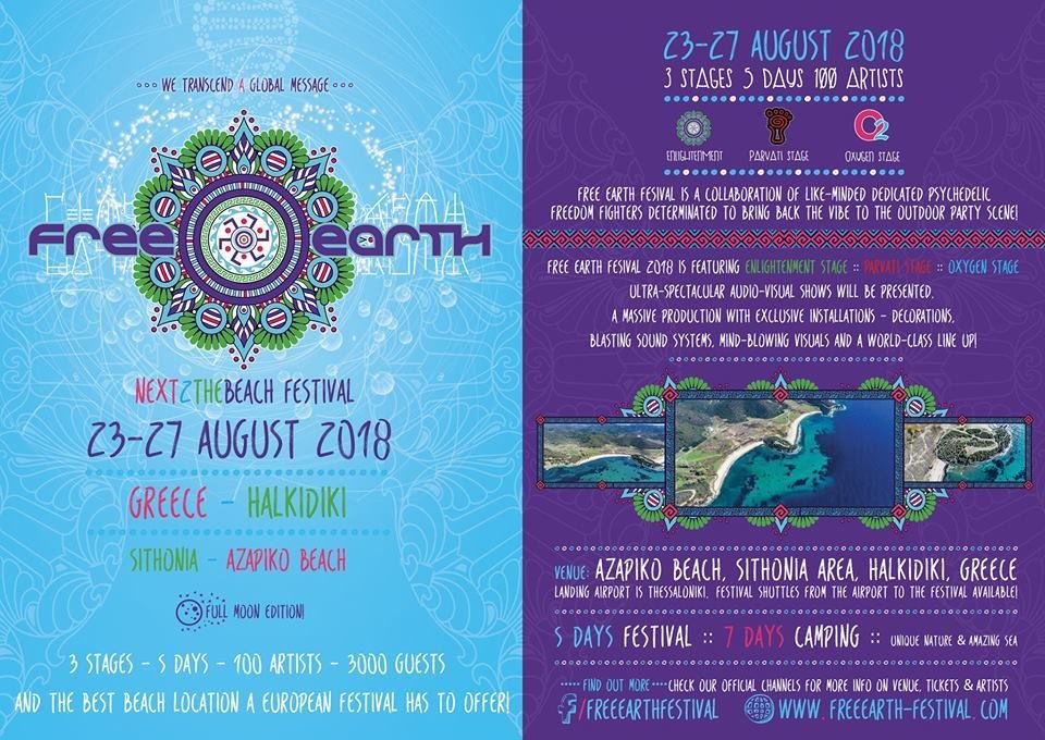 Free Earth Festival, 23 - 27 August 2018 23 Aug '18, 01:00
