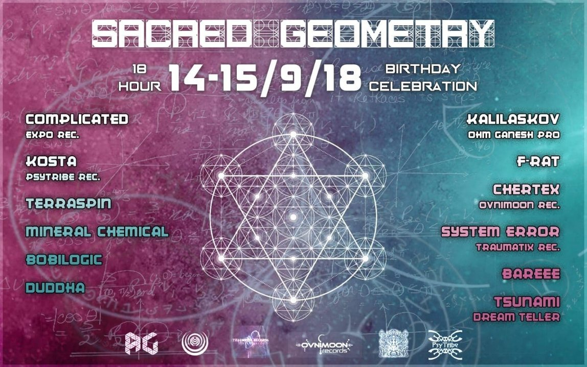 14 – 15 September – Ope Air party in Israel by Sacred Geometry Crew 14 Sep '18, 22:00