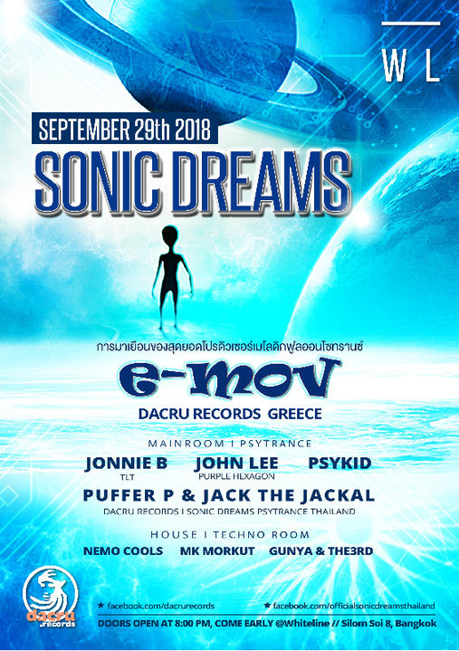 Sonic Dreams with E-Mov 29 Sep '18, 20:00