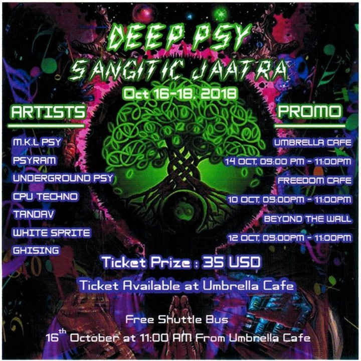 Deep Psy Sangetic Jatra 16 Oct '18, 11:00
