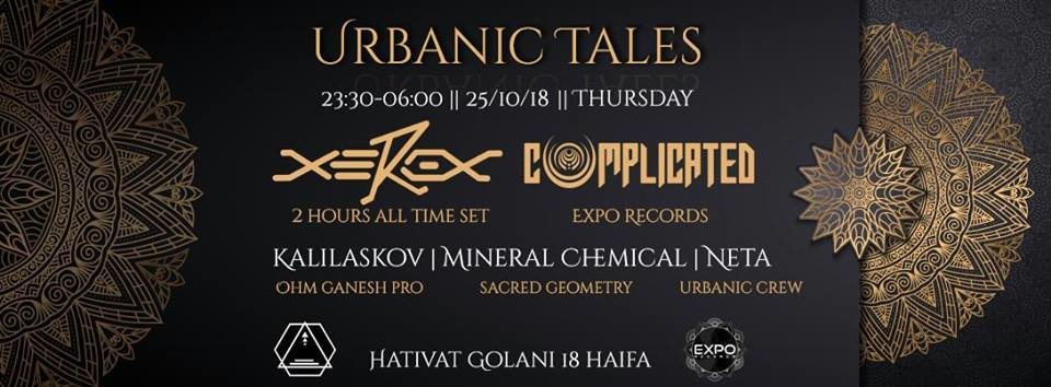 Urbanic Tales Presents: True Psychedelic Story 25.10 25 Oct '18, 22:00