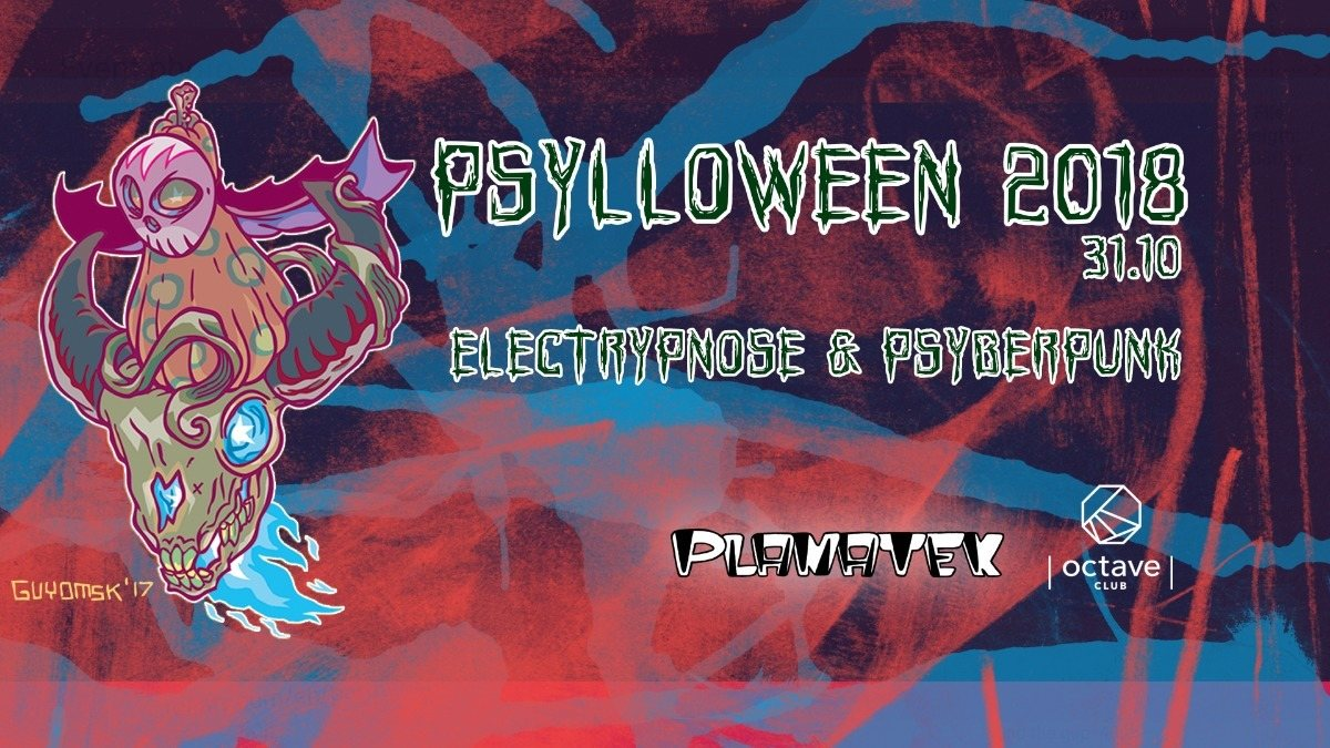 Psylloween 2018 - Planatek 31 Oct '18, 22:00