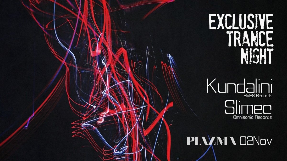 Exclusive Trance Night 2 Nov '18, 22:00