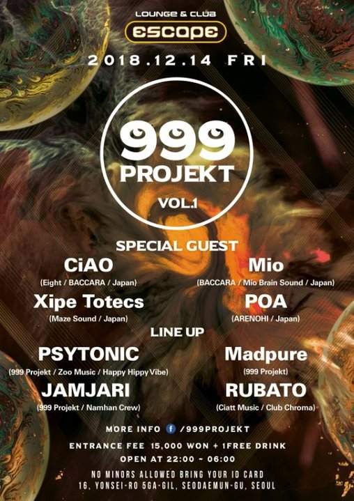 999Projekt Vol.1 @ Escape 14 Dec '18, 22:00