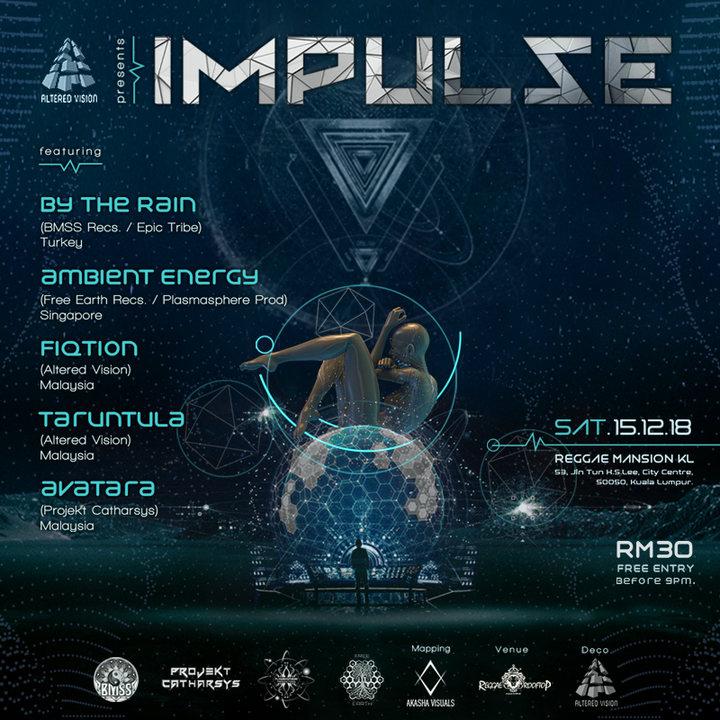 Altered Vision // Impulse 15 Dec '18, 17:00