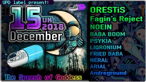 The Speech of Goddess 15 Dec '18, 22:00