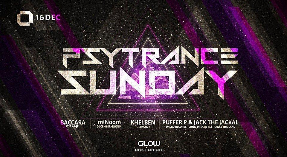 PsyTrance ॐ Sunday at GLOW 16 Dec '18, 21:30