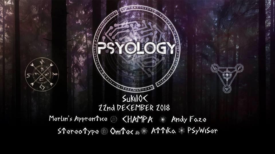 Psyology 22 Dec '18, 22:00
