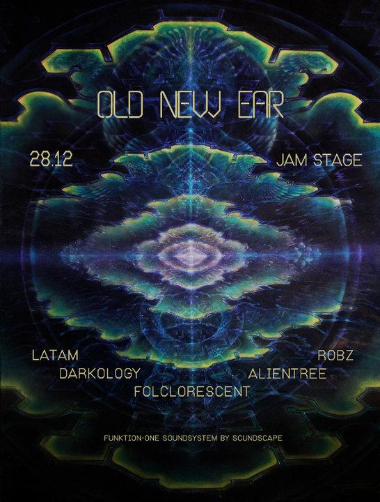 Old New Ear - Winter Psy Journey 28 Dec '18, 22:00