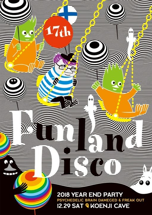Funland Disco 17th 〜Year End Party〜 29 Dec '18, 22:00