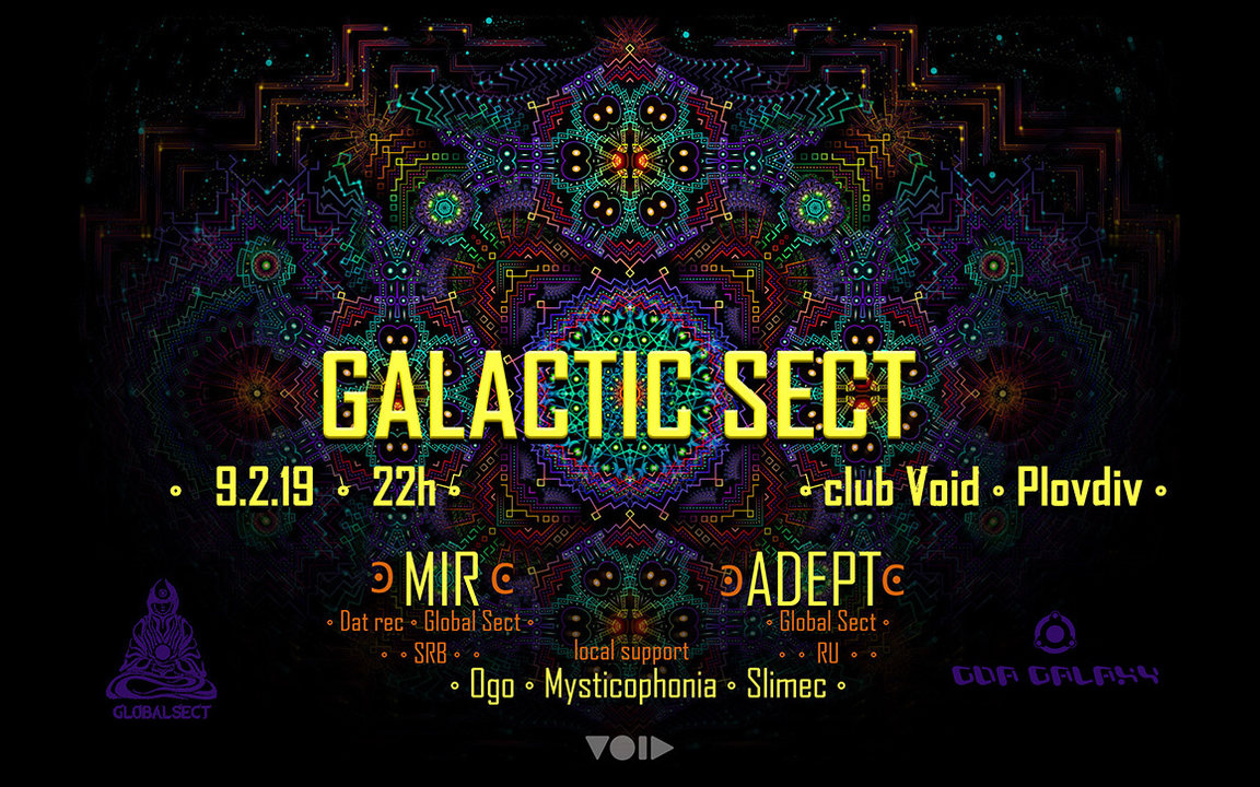 GALACTIC SECT 9 Feb '19, 22:00