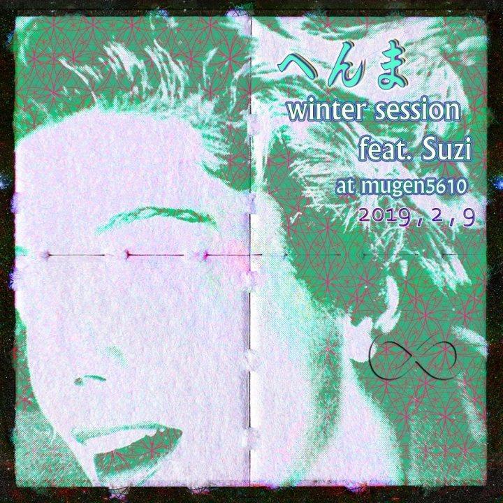 へんま Winter Session feat. Suzi (Pukkawallah Records) 9 Feb '19, 22:00