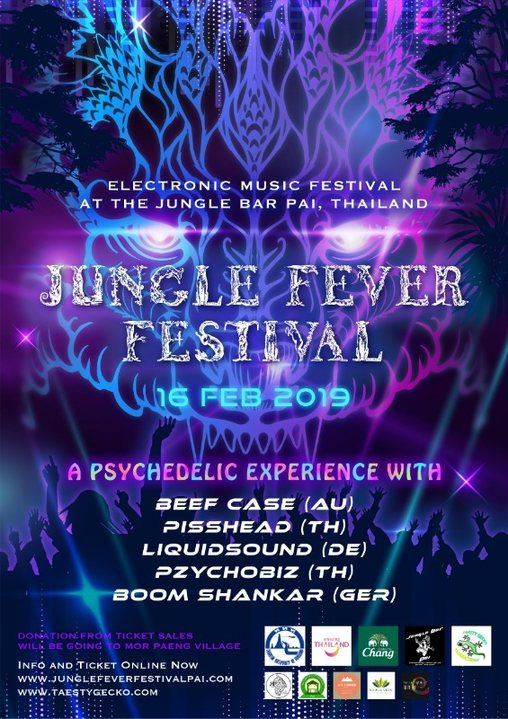 Jungle Fever Festival 16 Feb '19, 19:00