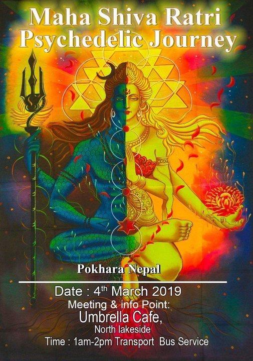Mahashivaratri 4 Mar '19, 01:00