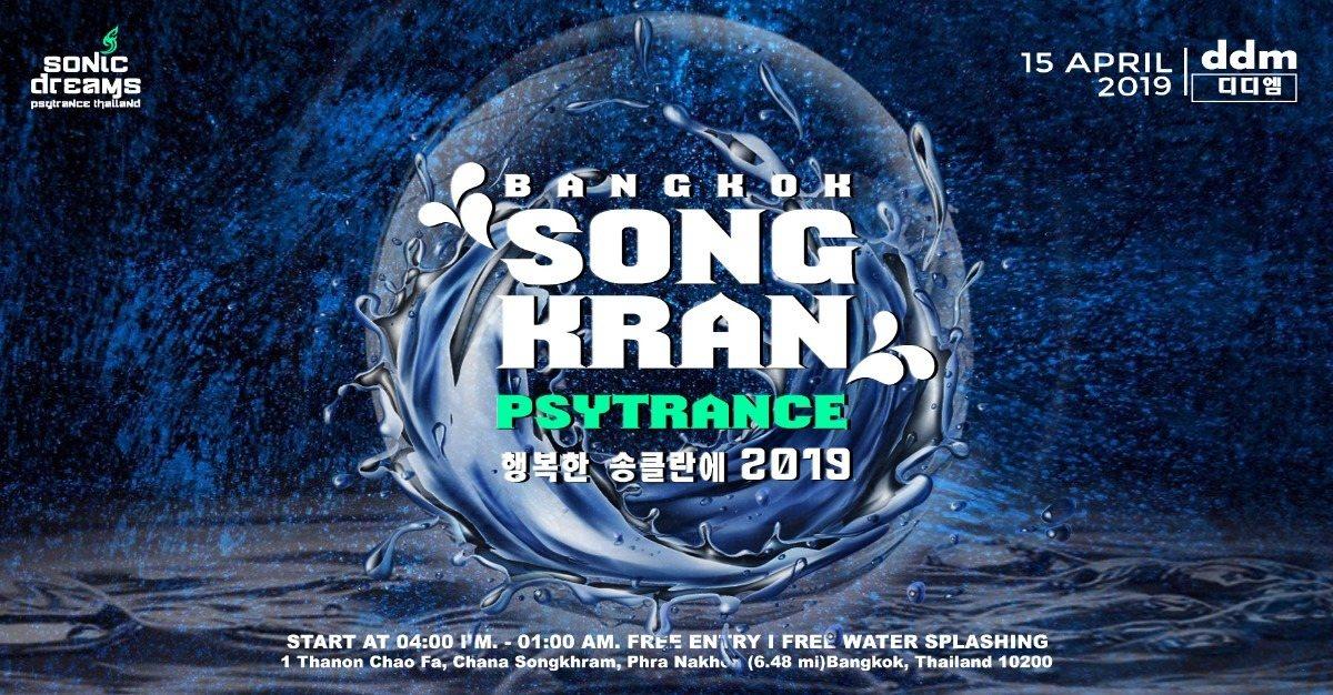 Bangkok Songkran Psytrance Party 2019 ॐ 15 Apr '19, 16:00