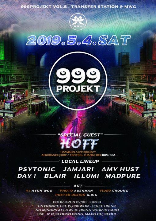 999Projekt Psytrance Party Vol.8 4 May '19, 22:00