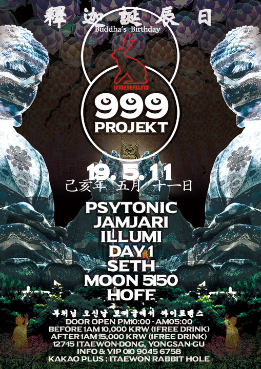 999Projekt Psytrance Party Vol.9 11 May '19, 22:00