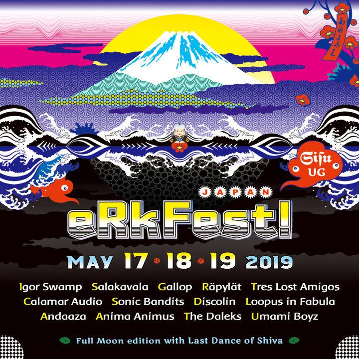 eRkFest! | Japan 2019 17 May '19, 21:00
