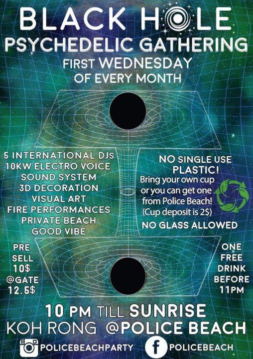 Black Hole Psychedelic Gathering 5 Jun '19, 22:00