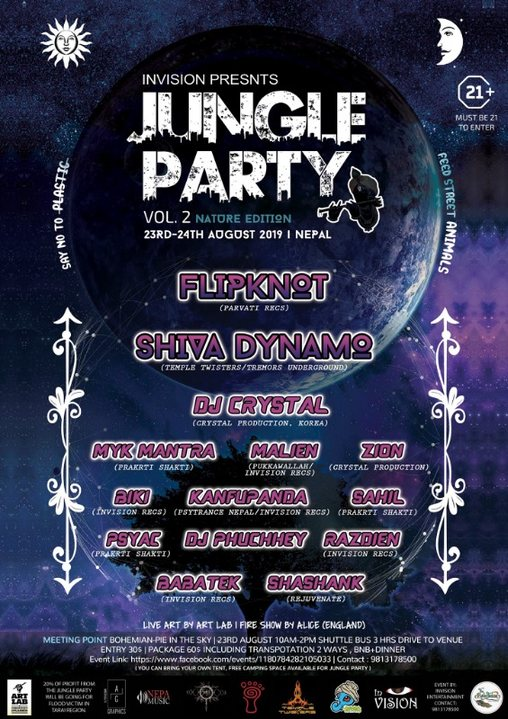 Jungle Party Vol 2 23 Aug '19, 18:00